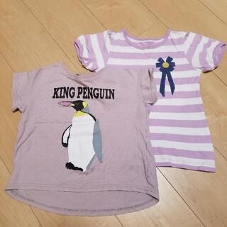 フェリシモ(FELISSIMO)のフェリシモ Tシャツ2枚セット(Tシャツ/カットソー)