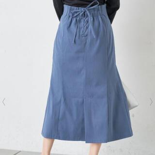 ナイスクラップ(NICE CLAUP)のナイスクラップ 後ろレースアップスカート(ロングスカート)