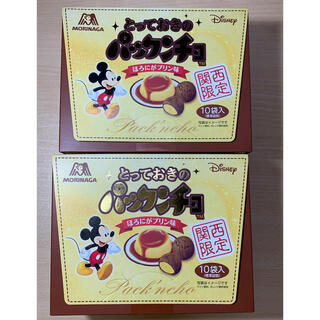 モリナガセイカ(森永製菓)の【関西限定】とっておきのパックンチョ ほろにがプリン味 2箱(菓子/デザート)