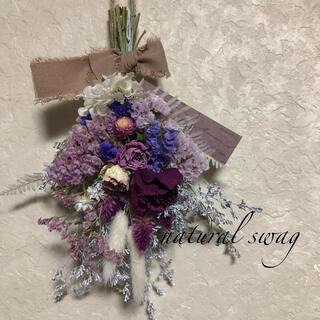 ♡No.185 pink*purple ドライフラワースワッグ♡(ドライフラワー)