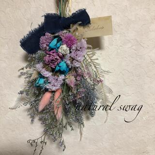 ♡専用No.186 pink*blue ドライフラワースワッグ♡(ドライフラワー)