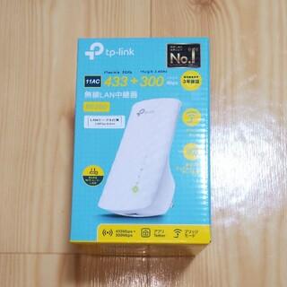 【美品】tp-link RE200 無線LAN中継器(PC周辺機器)