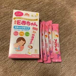 森永乳業 - 粉ミルク スティック E赤ちゃん アイクレオ
