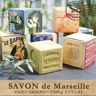 SABON - サボン ド マルセイユ 石鹸 BOX オリーブ 200g