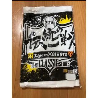 ハンシンタイガース(阪神タイガース)の阪神タイガース 伝統の一戦 タオル(応援グッズ)