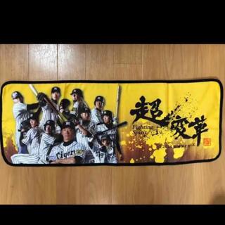ハンシンタイガース(阪神タイガース)の阪神タイガース 超変革 タオル(応援グッズ)