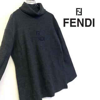 フェンディ(FENDI)の未使用タグ付き イタリー製 オールド FENDI 刺繍ロゴスウェット フリース地(スウェット)