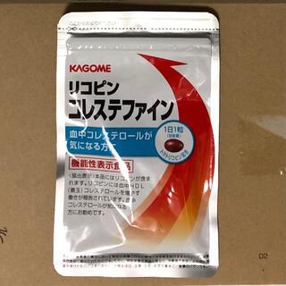 カゴメ(KAGOME)のコレステファイン(その他)