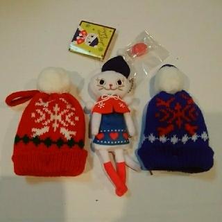 KALDI - カルディ クリスマス くたくた白ネコちゃんとニット帽