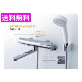 トウトウ(TOTO)の☆TOTO☆TBV03401J☆壁付き浴室サーモシャワー水栓。(その他)