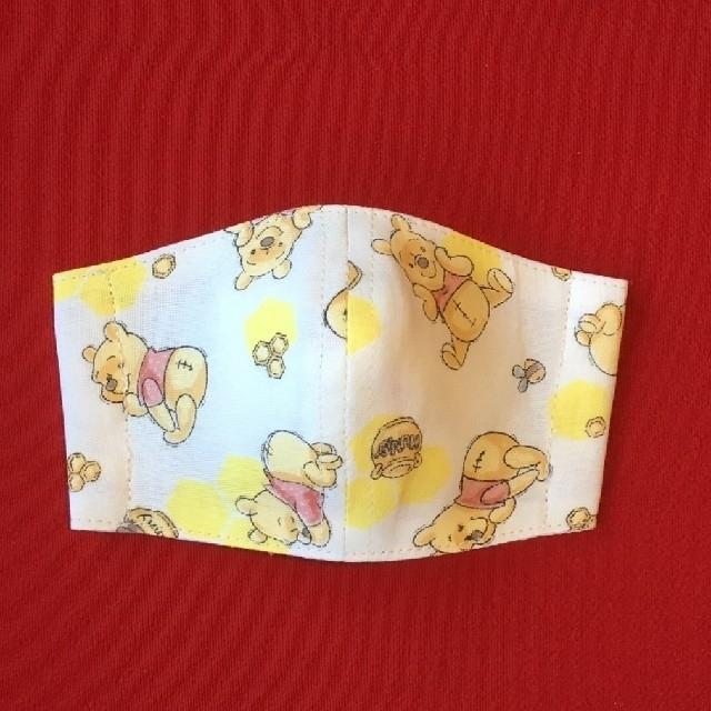 くまのプーさん(クマノプーサン)のくまのプーさん インナーマスク ハンドメイド 子供用小さめ ハンドメイドのハンドメイド その他(その他)の商品写真