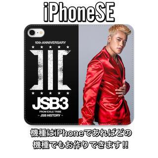 サンダイメジェイソウルブラザーズ(三代目 J Soul Brothers)のELLY iPhoneSE 手帳型ケース(iPhoneケース)