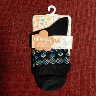 フクスケ(fukuske)の福助 レディース靴下 22~24cm(ソックス)