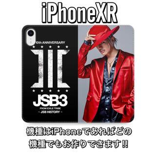 サンダイメジェイソウルブラザーズ(三代目 J Soul Brothers)の今市隆二 iPhoneXR 手帳型ケース(iPhoneケース)