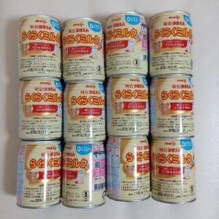 メイジ(明治)の【りん様専用】らくらくミルク ほほえみ 12缶セット(哺乳ビン)