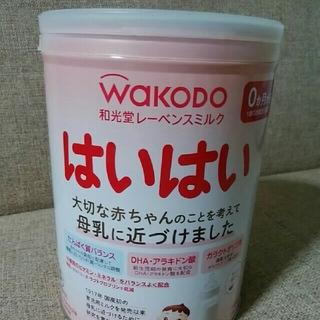 ワコウドウ(和光堂)の和光堂 はいはい 粉ミルク  大缶  1缶(その他)
