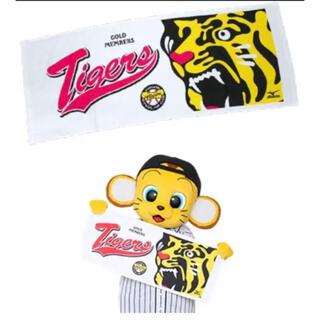 ハンシンタイガース(阪神タイガース)の阪神タイガース ファンクラブ 限定 タオル(応援グッズ)