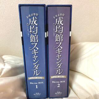 ジェイワイジェイ(JYJ)の成均館スキャンダル ディレクターズカット版Blu-ray BOX1,2セット(韓国/アジア映画)