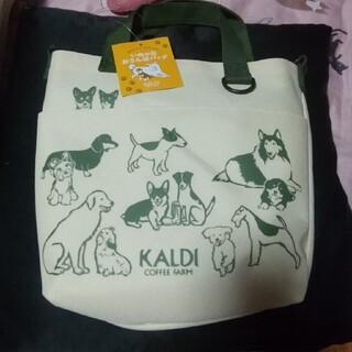 カルディ(KALDI)のKALDIいぬの日おさんぽバック(トートバッグ)