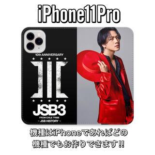 サンダイメジェイソウルブラザーズ(三代目 J Soul Brothers)の登坂広臣 iPhone11Pro 手帳型ケース(iPhoneケース)
