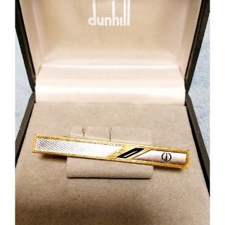 ダンヒル(Dunhill)のdunhill ダンヒル ネクタイピン 本体のみ(ネクタイピン)