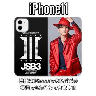 サンダイメジェイソウルブラザーズ(三代目 J Soul Brothers)の岩田剛典 iPhone11 手帳型ケース(iPhoneケース)