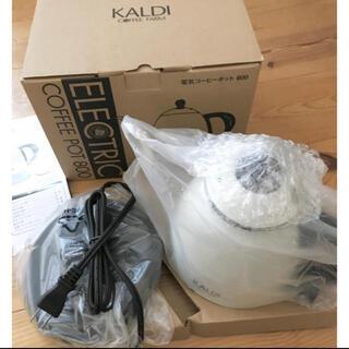 カルディ(KALDI)のKカルディ KALDI エレクトリック 電気コーヒーポット 800ml  (電気ケトル)