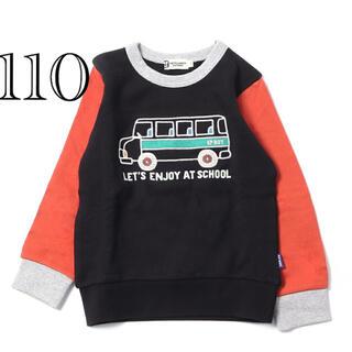 ニットプランナー(KP)のkp boy  バス トレーナー 110 ニットプランナー  KP 新品未使用(Tシャツ/カットソー)