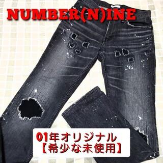 NUMBER (N)INE - 未使用 01年オリジナル ナンバーナイン グランジデニム 3✕32