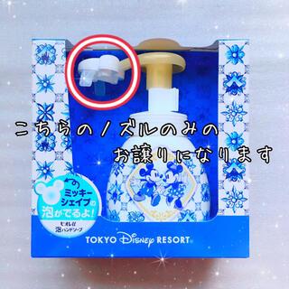 Disney - ミッキーシェイプ ディズニー 泡ソープ ポンプ ノズル ディズニーランド