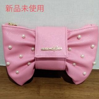 メゾンドフルール(Maison de FLEUR)の新品!ピンクのリボンポーチ(ポーチ)