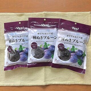 【今週18日(水)までの販売】‼️プルーン★種ぬき★220g★3袋セット★(フルーツ)