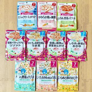 ワコウドウ(和光堂)の2802☆ 離乳食 7ヶ月 全て違う味 ベビーフード パウチ(その他)