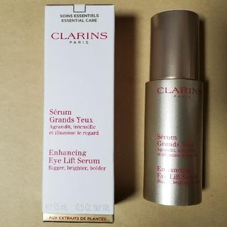 クラランス(CLARINS)の【新品】 クラランス グラン アイ セラム 15ml(アイケア/アイクリーム)