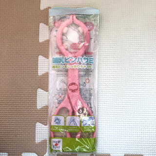 アカチャンホンポ(アカチャンホンポ)の赤ちゃん本舗 哺乳瓶ハサミ(哺乳ビン用消毒/衛生ケース)