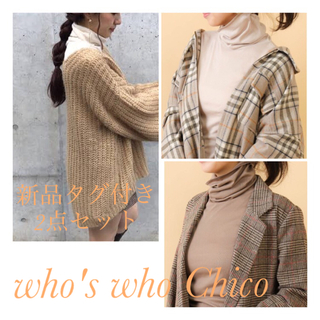 who's who Chico - フーズフーチコ*新品タグ付き*2点セット