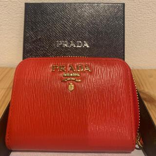 プラダ(PRADA)の<新品未使用>PRADA VITELLO MOVE コインケース LACCA(財布)