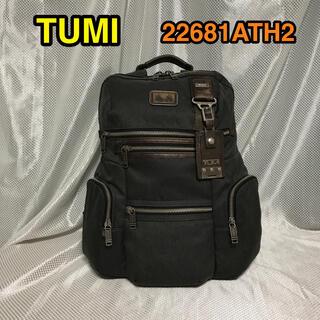 トゥミ(TUMI)の【人気モデル】TUMI ALPHA BRAVO バッグパック ☆トゥミ リュック(バッグパック/リュック)