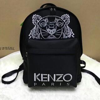 KENZO(ケンゾー)バックパック