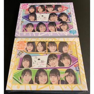 ノギザカフォーティーシックス(乃木坂46)の乃木坂どこへ 第1巻、第2巻 Blu-ray BOX (アイドル)