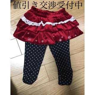 西松屋 - スカート パンツ  冬 クリスマス仕様