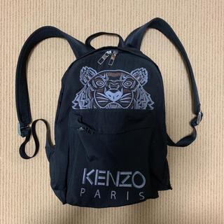 ケンゾー(KENZO)のKENZO リュックサック(バッグパック/リュック)