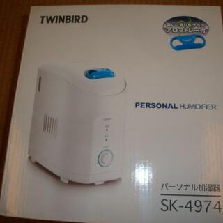 TWINBIRD - 【新品未使用】アロマトレー付パーソナル加湿器 新品未開封 ツインバード