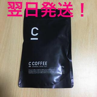 C COFFEE  シーコーヒー(ダイエット食品)