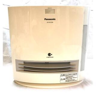 パナソニック(Panasonic)の美品 パナソニック 加湿機能付セラミックファンヒーター DS-FKX1204-W(ファンヒーター)