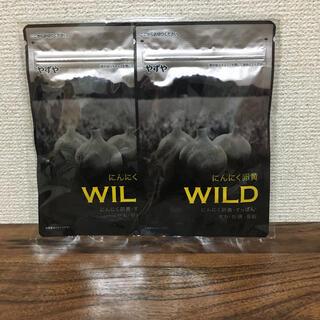 やずや にんにく卵黄WILD 2袋(その他)
