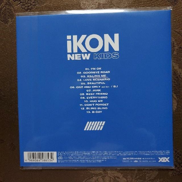 iKON(アイコン)の【新品/未開封/まとめ割あり】iKON 日本リリイベ限定版CD(ジャケットA) エンタメ/ホビーのCD(K-POP/アジア)の商品写真