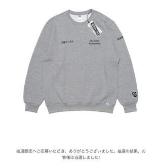1LDK SELECT - ennoy 週刊文春 エンノイ スタイリスト私物 M