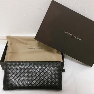 ボッテガヴェネタ(Bottega Veneta)のボッテガ 長財布 メンズ 折り畳み(長財布)