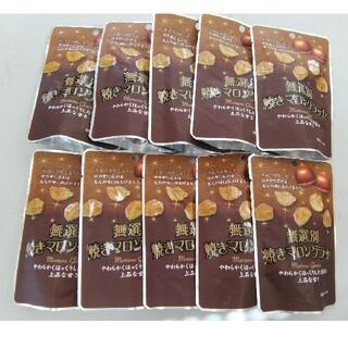 送料一律 無選別 焼きマロングラッ40g × 10袋(菓子/デザート)
